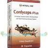 Herbal One Cordyceps-Plus อ้วยอัน ตังถั่งเฉ้า-พลัส บรรจุ 30 เม็ด (เฮอร์บัลวัน)