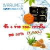 สบู่สมุนไพร Warunee Mix Soap 4ก้อน จ่ายแค่ 780 บาท