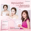 Seoul Secret Brightening Crystal Bio Celluloes Mask
