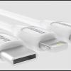 สายชาร์จ 3 in 1 ชาร์จได้ทั้ง iPhone,Type C และ Micro USB