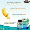 Auswelllife SMART ALGAL DHA อาหารเสริม บำรุงสมองลูกสุดที่รัก 110.25 mg. 60 แคปซูล 1 กระปุก