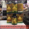 Auswelllife นมผึ้ง Royal Jelly 2180 mg 6% 10HDA 60 Capsules Made in Australia