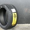 Continental MaxContact MC6 245/40R17