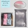 [เซต 15 ชิ้น] ถุงซิปรูดเอนกประสงค์ สำหรับใส่ของจัดระเบียบกระเป๋า Size L 15 ชิ้น สีเทา