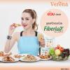 Verena fiberlax อาหารเสริมลดน้ำหนัก fiber ลดพุง 10 ซอง