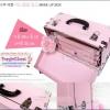 กระเป๋าเครื่องสำอาง Make-up Box สีชมพูอ่อน Size XL Makeup Artist Design อินเทรนด์จากเกาหลีค่า (Pre-order)