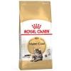 Royal Canin Cat Maine Coon แบ่งขาย 4กิโลกรัม ส่งฟรี