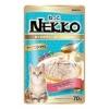 เน็กโกะ เพาซ์ สูตรปลาทูน่าในเกรวี่ 1ลัง (48ซอง) ส่งฟรี