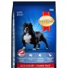 สมาร์ทฮาร์ท สุนัขโต พาวเวอร์แพ็ค แบ่งขาย 4กิโลกรัม ส่งฟรี