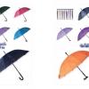 ร่ม ขายร่ม ร่มญี่ปุ่น ร่มตอน ร่มยาว ร่มตอนเดียว21นิ้ว ขายร่มตอนเดียว ขายร่มตอนเดียวส่ง ขายร่มยาว บริษัทผลิตร่มยาว โรงงานขายร่มตอนเดียว