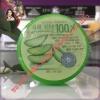 Aloe Vera Nature perfect Soothing Gel 100% 50 ml สุดยอดเจลว่านหางจระเข้