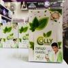 คอลลี่ คลอโรฟิลล์ Colly Chlorophyll อาหารเสริมราคาส่ง 1 กล่อง 15 ซอง