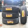 MAXXIS HT-760 255/70R15