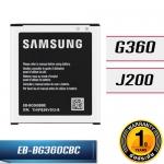 แบตเตอรี่ Samsung - Galaxy J2 / Core Prime (J200 G360)