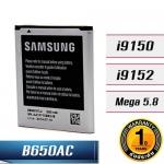 แบตเตอรี่ Samsung - Galaxy Mega 5.8 ( i9150 i9152 )