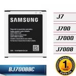 แบตเตอรี่ Samsung - Galaxy J7 J700