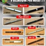 Premium Metal Pen Catalog พรีเมียม ปากกาโลหะ คุณภาพดี