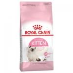 Royal Canin Cat Kitten 1kg แบ่งขาย
