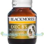 Blackmores Exec B แบล็คมอร์ส เอ็กเซ็ค บี มีส่วนช่วยลดภาวะเครียด และบำรุงสมอง