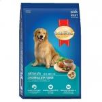 อาหารสุนัข สมาร์ทฮาร์ท สุนัขโต รสไก่และตับ