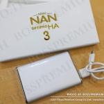 ตัวอย่างผลงาน Premium กล่อง Nestle ติดต่อ Line ID : @BossPremium E-mail : BossPremium@Gmail.com