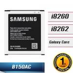 แบตเตอรี่ Samsung - Galaxy Core sDuos / S3 Mini ( i8260 i8262 S7562 )
