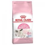 Royal Canin Cat Mother & Babycat 1 kg แบ่งขาย