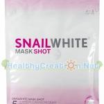Snail White Mask Shot แผ่นมาส์คหน้า บำรุงผิวหน้า สเนล ไวท์ มาส์ค ชอท 1 แพค บรรจุ 5 แผ่น