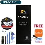 Battery IPhone 6 (COMMY) พร้อมชุดเครื่องมือ และ คู่มือเปลี่ยนเอง