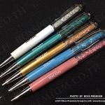 Premium ตัวอย่างผลงาน Premium ปากกา คริสตัล Ricoh By Boss Premium Group Line ID : @BossPremium E-mail : BossPremium@Gmail.com