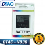 แบตเตอรี่ DTAC - V830