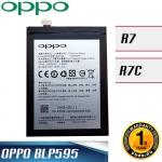 แบตเตอรี่ OPPO R7 / R7C(BLP595)