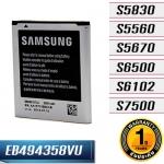 แบตเตอรี่ Samsung - Galaxy Ace / Cooper / Gios (S5830 S5660 S7500 S5830i )