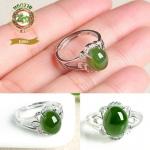 แหวนหัวหยก Hetian Green JasperR0006