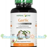Herbal One Garlic อ้วยอัน การ์ลิค กระเทียมสกัด 100 แคปซูล