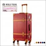 """กระเป๋าเดินทางดีไซน์วินเทจเรโทร วินเทจอัพเกรด 4 ล้อ """"RED WINE"""" Vintage Retro Suitcase European Style World Trunk ไซส์ 20""""&24"""" หนัง PU+ABS (Pre-order) ราคาสินค้าอยู่ด้านในค่ะ"""