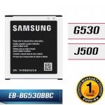 แบตเตอรี่ Samsung - Galaxy J5 / Grand Prime (J500 G530)