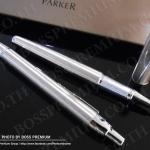ปากกาแบรนด์เนม ปาร์กเกอร์ Parker ชุด ปากกาลูกลื่น BP ปากกาหมึกซึม RB นิกเก็น ซีที Parker IM CT BP (สีเงินเงา แหนบเงิน)