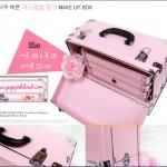 กระเป๋าเครื่องสำอาง Make-up Box สีชมพูอ่อน Size XL ขนาด 39 x 19 x 25 cm. Makeup Artist Design อินเทรนด์จากเกาหลีค่า (Pre-order)