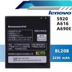 แบตเตอรี่ Lenovo S920 / A616 / A690E (BL208)