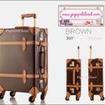 """กระเป๋าเดินทางดีไซน์วินเทจเรโทร วินเทจอัพเกรด 4 ล้อ """"Brown"""" Vintage Retro Suitcase European Style World Trunk ไซส์ 20""""&24"""" หนัง PU+ABS (Pre-order) ราคาสินค้าอยู่ด้านในค่ะ"""
