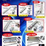 Premium LED Laser พรีเมียม LED Laser Catalog