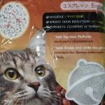ทรายแมว Cat Comfort กลิ่นกาแฟ(espresso) 5 ลิตร