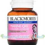Blackmores Marine Q10 Collagen Advance Plus Goji Berry, Lutein ลดเลือนและชะลอการเกิดริ้วรอย เพื่อผิวสวยกระจ่างใสและเรียบเนียน