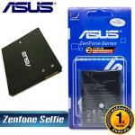 แบตเตอรี่ Asus - Zenfone Selfie ZD551KL / ZE551KL