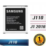 แบตเตอรี่ Samsung - Galaxy J1 (2016) J110