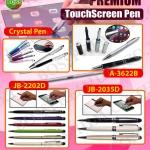 Touch Screen Pen พรีเมียม ปากกา ทัสกรีน Catalog.