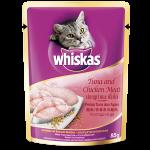 วิสกัส เพาซ์ สูตรปลาทูน่าและเนื้อไก่