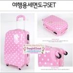 """กระเป๋าเดินทางล้อลากลายจุด PC+ABS Lovely Candy Polka dot Korea Style """"PINK"""" มี 2 ไซส์ คือ 20"""" และ 24"""" (Pre-order) ราคาสินค้าด้านในนะคะ"""