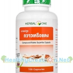 Herbal One Butea Superba Capsule อ้วยอัน กวาวเครือแดง